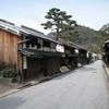 《琵琶湖一周の旅》16.商人の町、近江八幡を歩く。