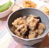 【レシピと言えばレシピ】鶏もも肉となすびのみぞれ煮