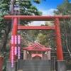 TVアニメ『いなり、こんこん、恋いろは。』舞台探訪(聖地巡礼)@札幌伏見稲荷神社