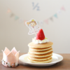手作りでお祝い!ハーフバースデーと1歳と2歳の誕生日メニュー・飾り付けまとめ