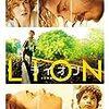 映画「LION /ライオン 25年目のただいま」