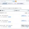 Windows 8 キタ━━━━(゚∀゚)━━━━!!