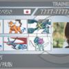 【S8 最高/最終2124(30位) 】3メガ-サイクル偽装捌きの遠吠えスタン