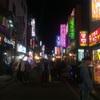韓国に来てる