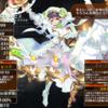 B:星天の花嫁シルセス