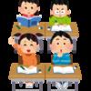 日本語教育は学習者を子ども扱いしているのか?