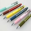新色発売します!大人気の油性ボールペン『ジェットストリーム 4&1』