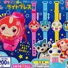 【ガチャ】「ガラピコぷ~ ライトブレス」が発売中です(めずらしい時計型のおもちゃ)