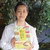 燦燦舎最新刊! 『はじめての郷土料理 鹿児島の心を伝えるレシピ集』 千葉しのぶ先生が、あなたのためにサインします!