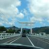 鳥取・島根旅行 3日目