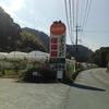 熊本市西区河内町の果物狩りがすごいことになってるフルーツランド優峰園さんに行ってきました!