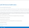 Microsoft 365の稼働状況を確認する その2