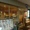 【三宮】大戸屋おすすめ「四元豚のロースかつ定食」でちょい飲み!^^