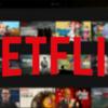 『Netflix』のキッズアカウントの視聴履歴の確認、削除方法!【タブレット、iPhone、iPad、Android、pc】