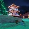 三笠市 冬に輝く6万球越えの中央公園イルミネーション