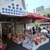 生鮮中央市場