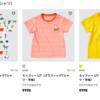 【ユニクロ】UT ミッフィー・アンド・アニマルズ♡2021年6月中旬発売決定!!!♡