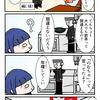 【4コマ】漢字が読めない人は未成年の可能性あり