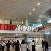 [速報]無観客の東京オリンピック開会式を見て気づいた偶然と必然