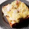 【ただのせて焼くだけ!簡単なのに大満足!】忙しい朝によく作る『BLCトースト』の作り方
