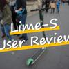 【パリ】使わない手はない!新シェアリングサービス「Lime-S」が最高すぎた