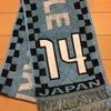 川崎フロンターレ:ルヴァンカップ決勝当日の朝