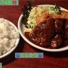 🚩外食日記(674)    宮崎ランチ   「レストラン ラブ」★16より、【ヒレかつ】‼️