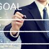 目標設定には2種類ある | 結果目標と行動目標