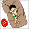 【2児育児】在宅勤務中におけるテレビの視聴、ファストフードについて