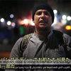 【IS動画・日本語訳】バングラデシュ・ダッカ襲撃事件・イスラム国(IS)戦闘員が襲撃を称賛