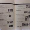 信託の世界史 10のテーマで学ぶ信託とフィデューシャリー・デューティーの起源