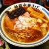 【今週のラーメン566】 特級中華そば 凪 西新宿店 (東京・新宿) 特級中華そば