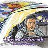 『クリス ミュージック プロマイド~あのドライヴのカセット~』 (ヴァリアス)、『みんな愛したドラマの歌』 (V.A.)