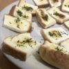 激安食材パンの耳をGET!お酒が進む『パンの耳ガーリックラスク』を作ってみた!