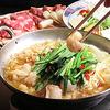【オススメ5店】明石(兵庫)にある串焼きが人気のお店