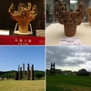 国石 ヒスイの古代史(翡翠)(5)ハヤブサはイトカワで新発見 私はイトイガワで再発見(=古代妄想)