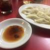 蘭州で餃子3種(立石)