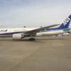 【ANA国内線】スマートU25(ユース25)割引を利用し東京・羽田空港から大阪・伊丹空港へ行ってきた。