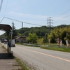 簾(神戸市北区)