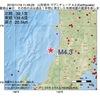 2016年11月19日 11時49分 山形県沖でM4.3の地震