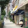 大阪  八木昆布店