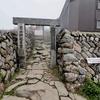 神饌池(山形県庄内)
