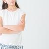 痩せすぎ女子が太りたくても太れない原因は?簡単な改善法を知ろう!