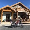 【閉店】さすらいcafeを全力でオススメしたい さすらいカフェ(千葉県市原市)