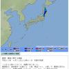 宮城県沖でM4.8の地震が発生!宮城県・岩手県で震度3を観測!!