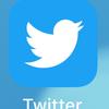 Twitterの容量を減らす方法!削除して1.55GBから125MBまで軽くなりました