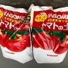 トマトの土を買いました