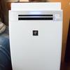 空気清浄機の買替え SHARP KI-HX75-W
