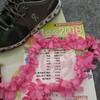 <速報>第9回いわきサンシャインマラソン
