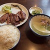 🚩外食日記(54)    宮崎ランチ       🆕「福太助」より、【牛タン焼き定食】‼️